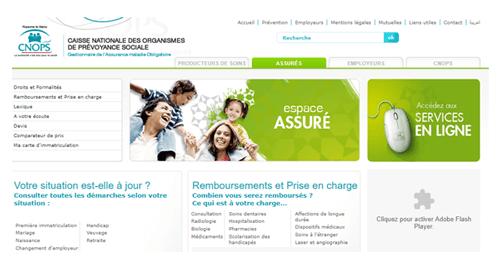 accès au site CNOPS